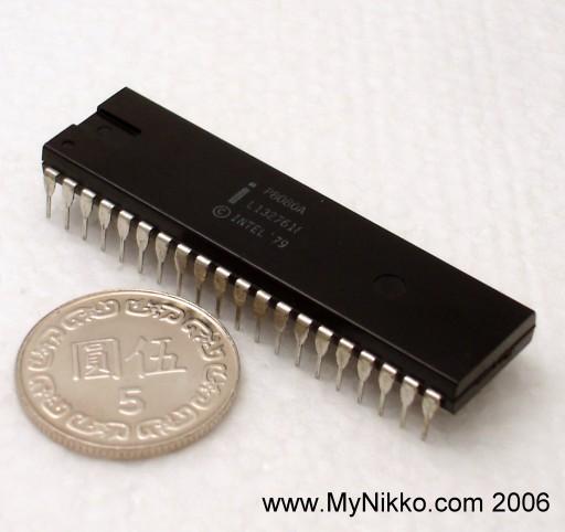 MyNikko.com Intel CPU Museum - Intel CPU Trade List